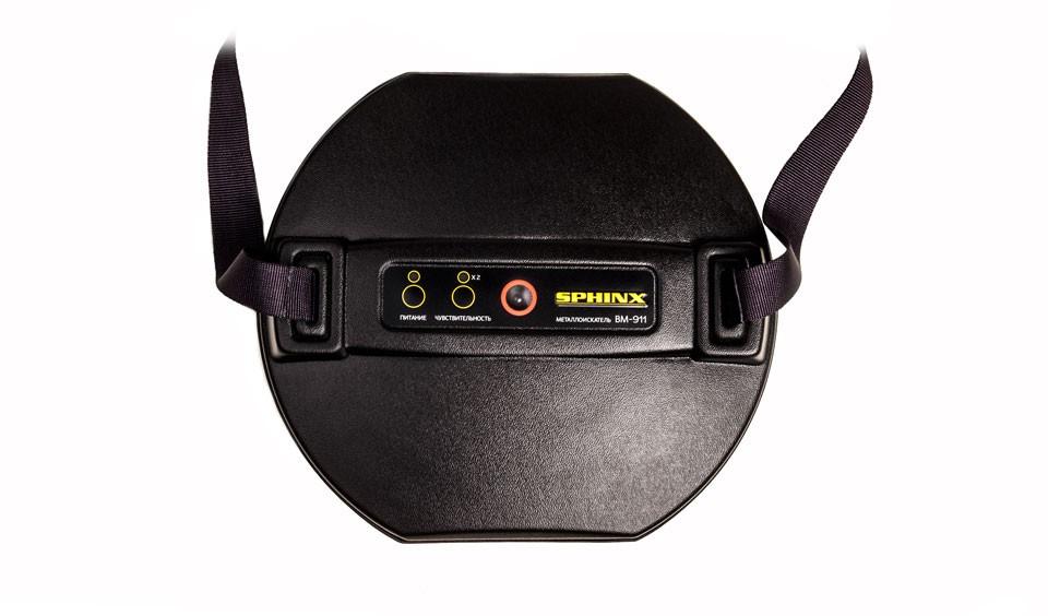 Портативный поисковый металлоискатель для люков «СФИНКС» ВМ-911 ПРО