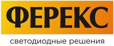 «ФЕРЕКС»