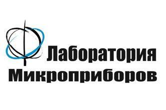 Laboratoire Mikropriborov