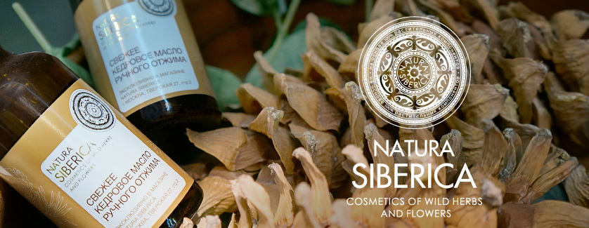 Natura Siberica может полностью закрыть свое производство из-за иска к компании на 4,5 млрд руб.