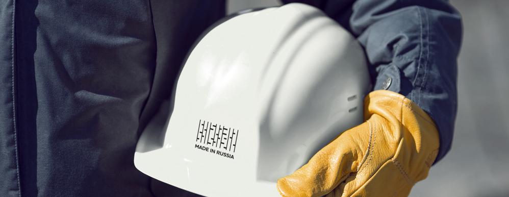 ТОР «Бурятия» привлечет 1,5 млрд руб. инвестиций