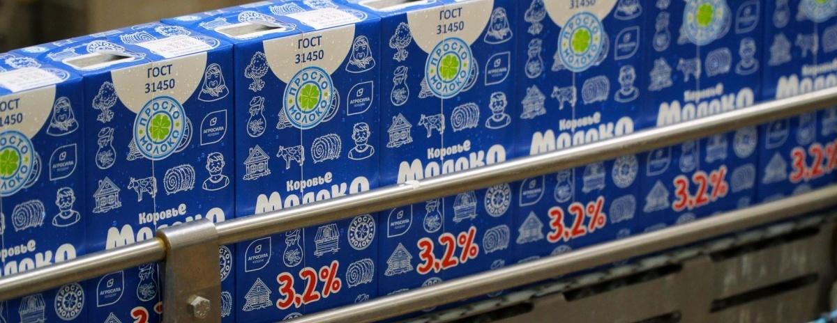 «Агросила» выпустит в продажу халяльное молоко и продукты для правильного питания