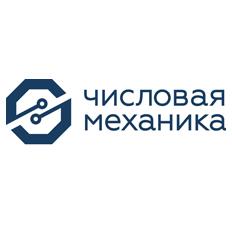 Chislovaya Mechanika