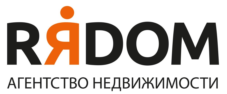 Агентство недвижимости RЯDOM