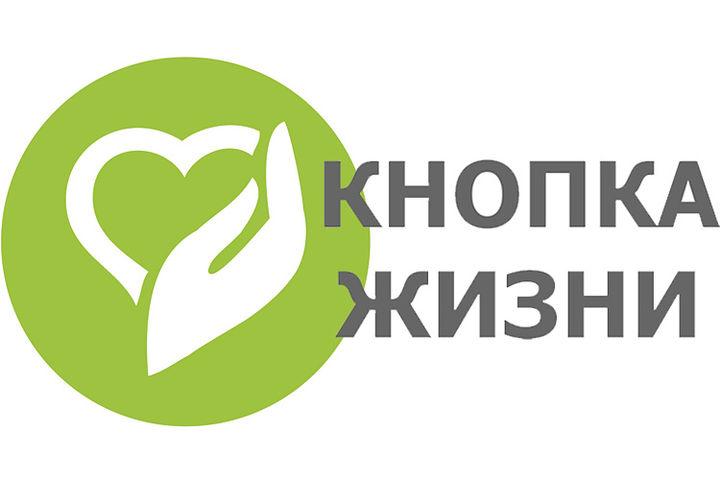 Tsenter Trevozhnaya Knopka