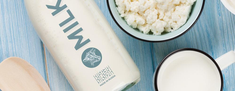 Завод в Татарстане планирует произвести к концу года молока на 1,9 млрд рублей