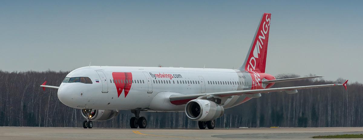 Авиакомпания Red Wings получила четвертый Суперджет 100