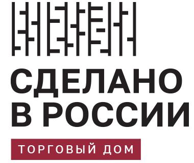 Торговый дом «Сделано в России»
