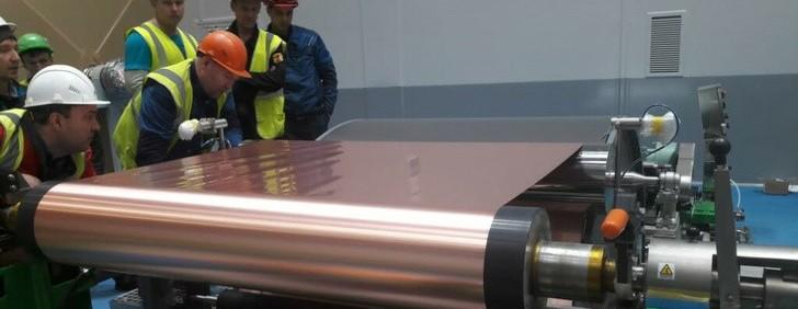 As primeiras amostras de folha de cobre elétrica foram feitas na Rússia