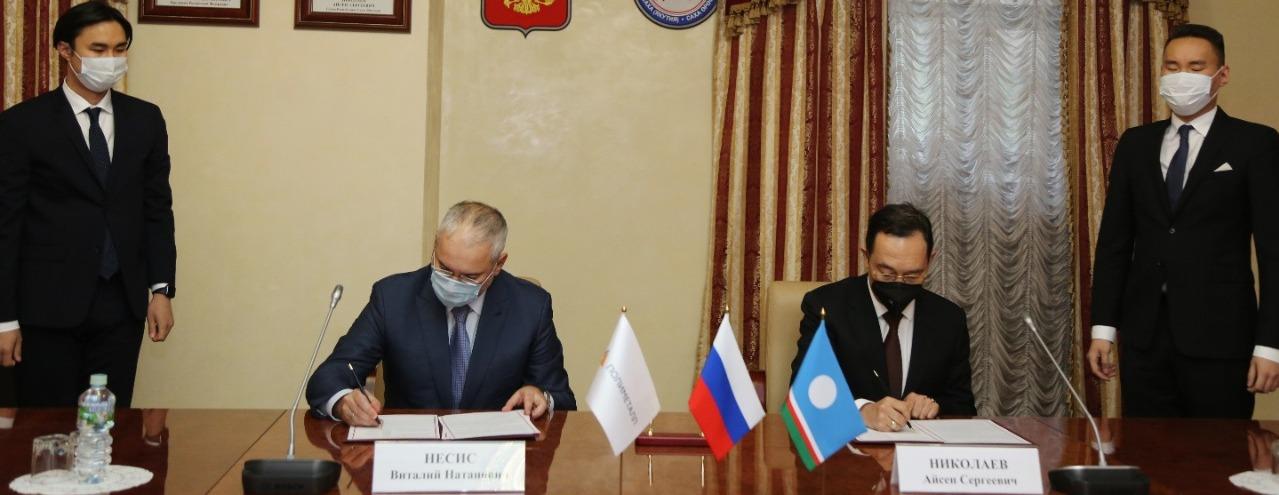 Yakutia vai criar infra-estrutura de transporte para 4.3 bln RUR